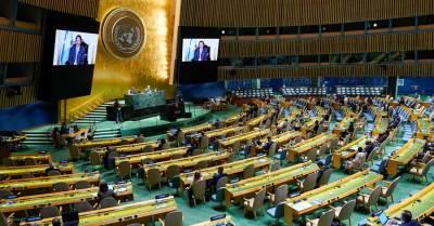 76-я Генассамблея ООН: 110 глав государств, талибы и тематика - от гармонии с природой до ядерного оружия