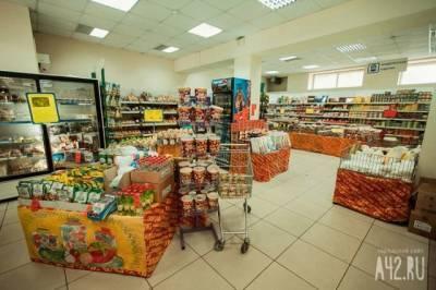 Финансист назвал категории товаров, на которые ожидается сезонный рост цен в России