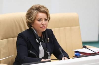 Матвиенко заявила об устойчивости политической системы РФ по итогам выборов