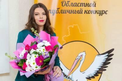 Педагог из Липецка претендует на звание «Учитель года России»