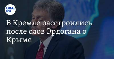 В Кремле расстроились после слов Эрдогана о Крыме