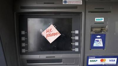 В крупнейшем банке Крыма возникли серьезные проблемы
