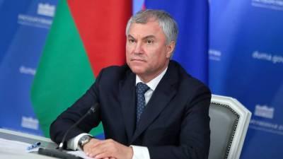 Володин сравнил проект «Северный поток — 2» со строительством Крымского моста
