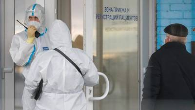 Петербург получит более 4,5 млрд рублей на оплату больничных по COVID