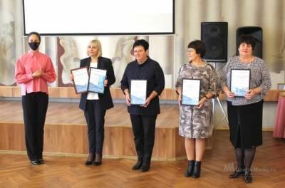 Библиотеки года выбрали в Липецкой области