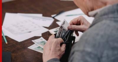 Социальные пенсии в России проиндексируют на 7,7%