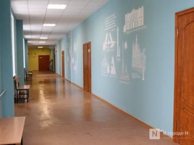 Уволенная директор нижегородской школы отстаивает свои интересы в суде без юриста