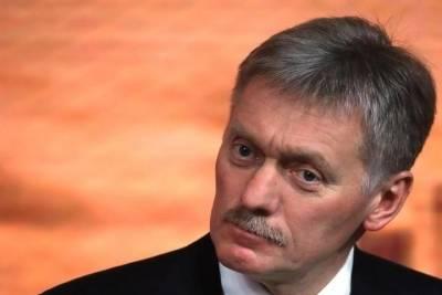 Песков рассказал подробности о случаях коронавируса в окружении Путина