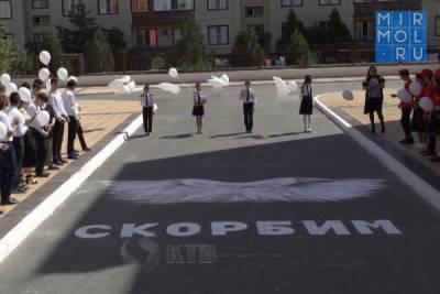 Ученики Каспийской гимназии №11 приняли участие в акции памяти жертв теракта в Перми