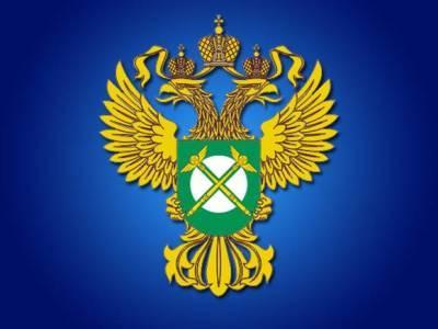 С Booking.com могут через суд взыскать 1,3 млрд рублей