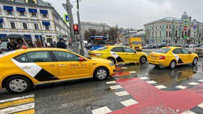 У российских таксистов может появиться свой Кодекс