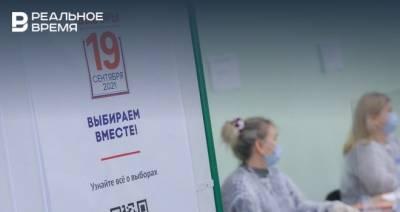 Боррель заявил о серьезных нарушениях на выборах в Госдуму
