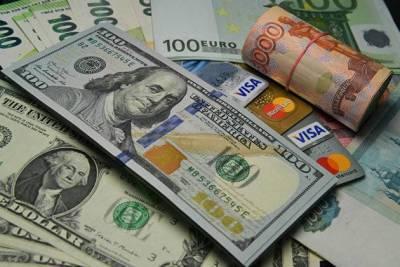 Доллар слабеет после выхода данных о состоянии промышленности в США