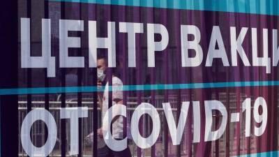 В «Опоре России» прокомментировали идею предоставлять три выходных после вакцинации