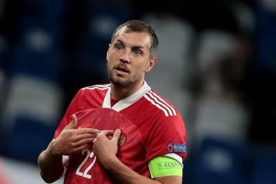 Дзюба отказался выступать за сборную России в октябрьских матчах