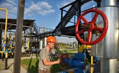 Один шанс на двоих: сработает ли кооперация в газодобыче между Украиной и Польшей (Апостроф, Украина)