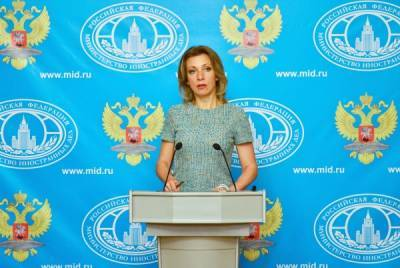 Россия не оставит без внимания заявление Турции о выборах в Крыму, - Захарова