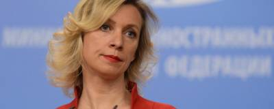 Захарова заявила, что Россия учтет отказ Турции от признания выборов в ГД в Крыму