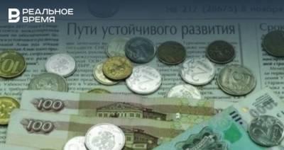 В ПФР объяснили, в каком случае россияне могут претендовать на пенсию умершего супруга