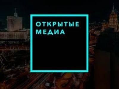 """В документах Минюста для суда не представлено оснований для признания экс-журналиста """"Проекта"""" """"иноагентом"""""""