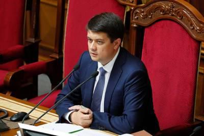 Спикер Рады прокомментировал покушение на советника Зеленского