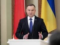 Президент Польши на Генассамблее ООН заявил о несправедливом отношении стран севера Европы к Украине