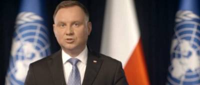 Дуда раскритиковал безразличие ЕС к безопасности Украины из-за Северного потока-2
