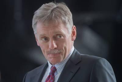 Кремль ответил на версию о российском следе в покушении на советника Зеленского