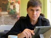 Зеленский может вмешаться в конфликт между Разумковым и «Слугой народа» – советник главы ОП