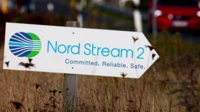 Польша получила право сертификации Nord Stream 2 AG