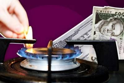 """""""Нафтогаз"""" озвучил населению новый тариф на газ с 1 октября: сколько придется платить"""