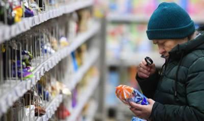 """""""Будет неприятно"""". Рост потребительских цен в Латвии продолжается"""