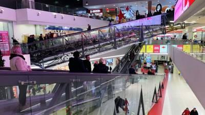 В РСТЦ сообщили о снижении выручки торговых центров Москвы на 15%