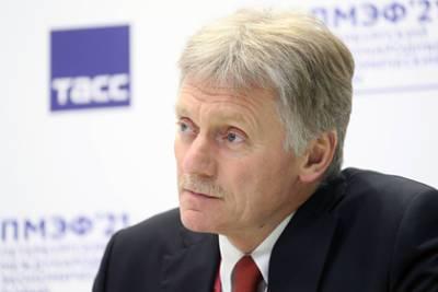 Кремль назвал условие встречи Путина и Зеленского