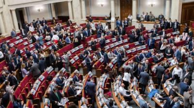Нардепы продлили заседание для рассмотрения закона об олигархах