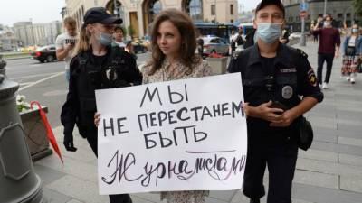 """Суд отказался исключить журналистов из реестра СМИ-""""иноагентов"""""""