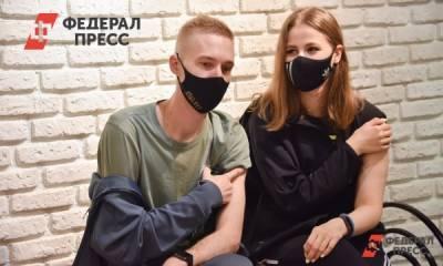 В России собираются регистрировать вакцину против коронавируса для подростков