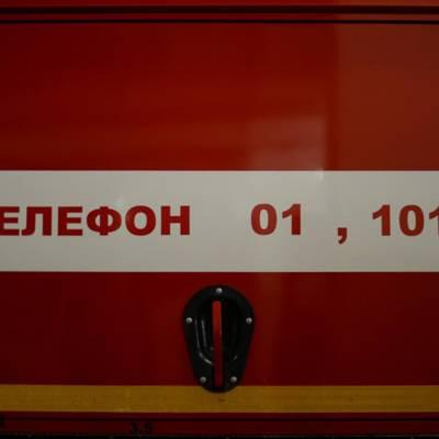 Названа причина задымления в корпусе ВШЭ в центре Москвы