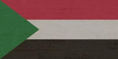 Судан арестовал активы фирм связанных с ХАМАС и мира