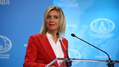Захарова прокомментировала ситуацию в Судане