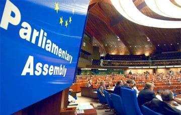 Делегации России ограничили передвижение по Страсбургу