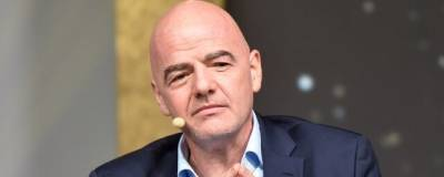Президент ФИФА Инфантино назвал Россию великой футбольной страной