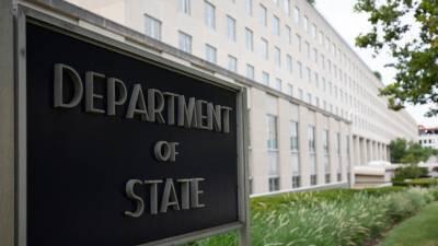 Госсекретарь США встретился с министрами иностранных дел стран АСЕАН