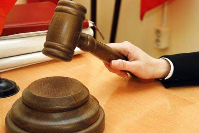 Бывший замглавы ПФР Алексей Иванов получил четыре года строгого режима