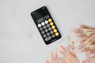 В Минтруде РФ сообщили об индексации пенсионных выплат гражданам в России на 5,9% в 2022 году