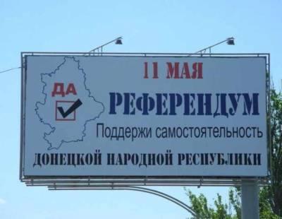 Большинство украинцев высказались за самостоятельность Донбасса: итоги опроса
