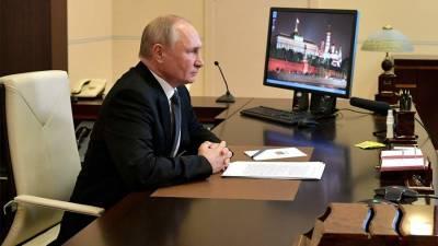 В Кремле рассказали о самоизоляции Путина