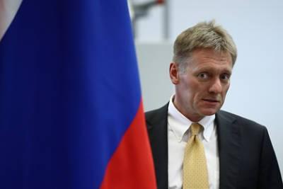 Песков рассказал о самоизоляции Путина