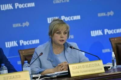 Центризбирком получил 200 сообщений о возможной фальсификации итогов выборов