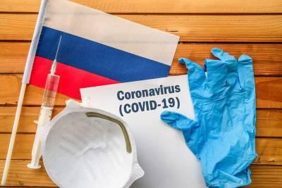 Ученые назвали Россию местом происхождения нового штамма коронавируса и мира